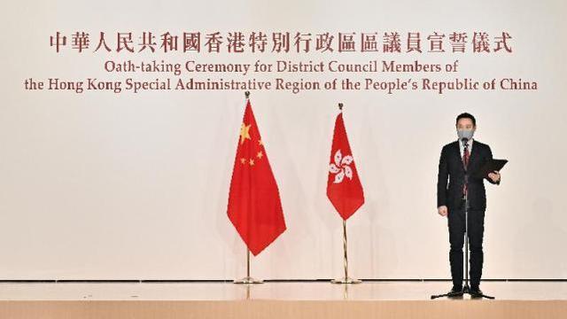 基本法104条(香港基本法全文)