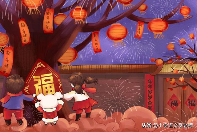 小学春节的古诗30首(小学生课外古诗30首)