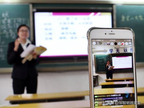 在线直播教学有没有好的平台推荐?-第3张图片