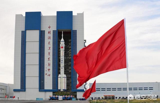 神舟十二号将送3名航天员上太空,对于我国来说意味着什么?