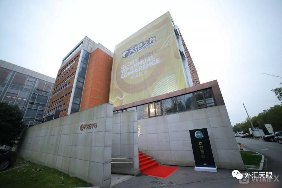 WikiFX越南分公司成立!入驻地标建筑The Landmark 81大厦-第7张图片