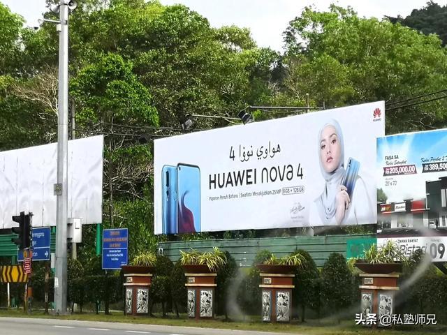 马来西亚是个如何的国度?-第21张图片