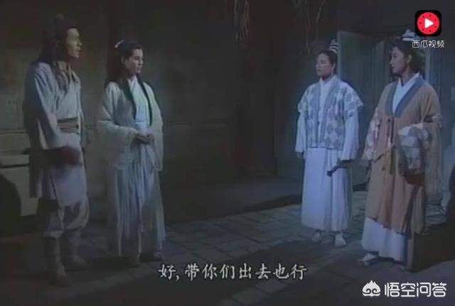 网传徐克的《神雕侠侣》筹办找个汉子演李莫愁,你怎么看?-第3张图片