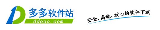 多多软件站-提供绿色软件和热门单机游戏下载