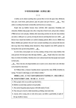 英语短篇文章(英语短篇文章带翻译)