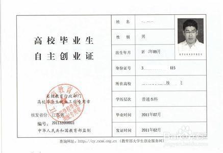 大学生考证(含金量高的证书)