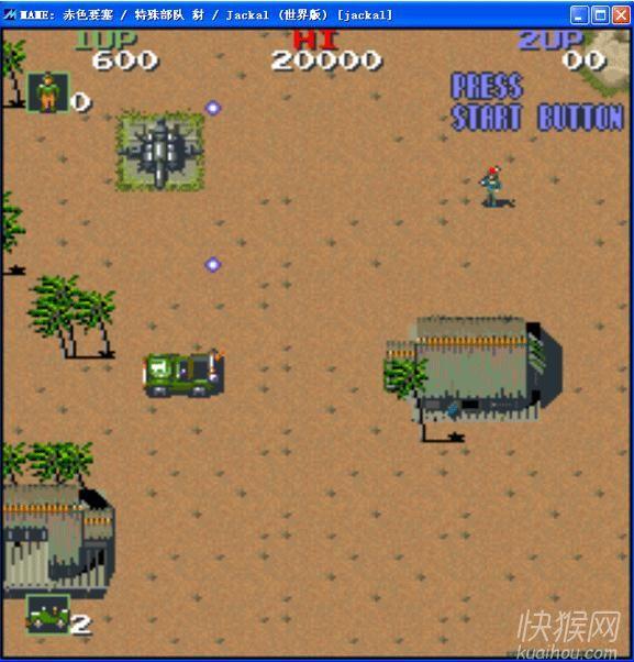 电脑单机游戏网(专门下载游戏的电脑软件)